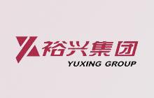 07年8月强元芯顺利成为裕兴集团供应商