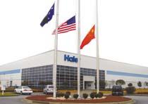 强元芯与海尔集团达成协议,长期供应ASEMI正品KBU808