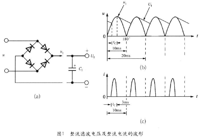 整流桥就是将连接好的桥式整流电路的四个二极管封在一起,选择