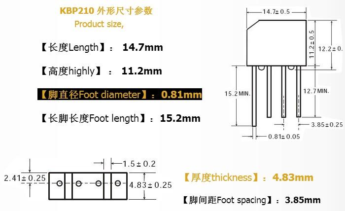 ASEMI进口整流桥KBP210 -价格,厂家,整流二极管图片