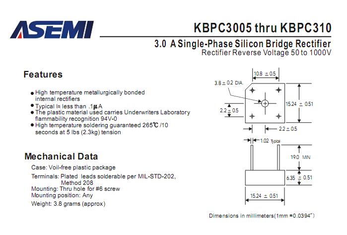 如何阅读KBPC310整流桥参数?ASEMI细心讲解一步到位!