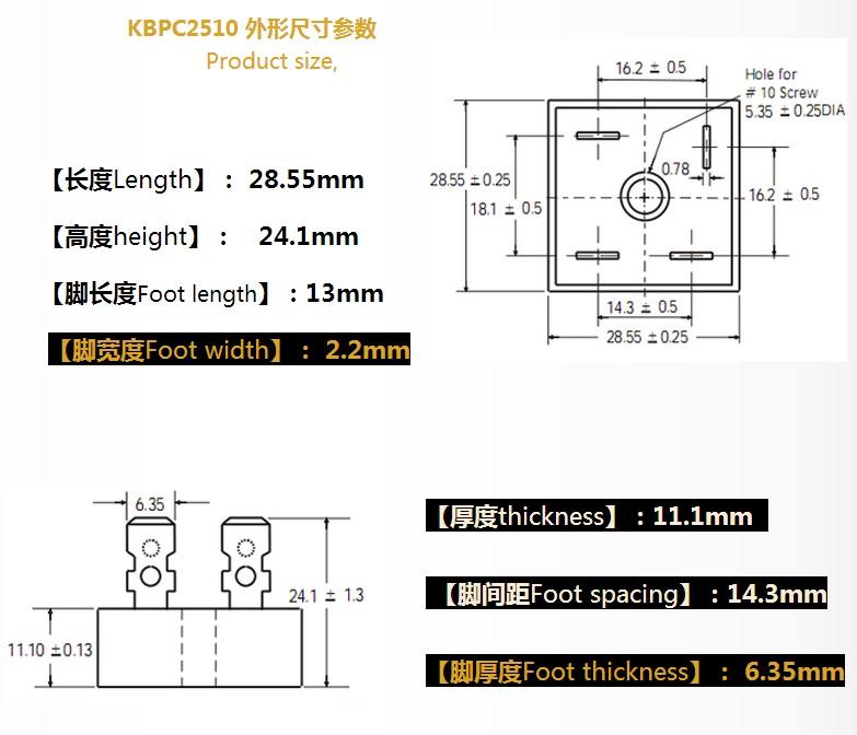 整流桥台湾asemi品牌kbpc2510产品参数详解