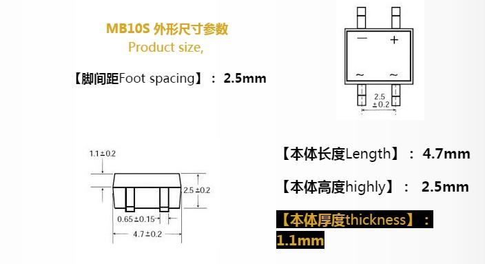 mb10f与mb10s的区别是什么?asemi半导体专业课程