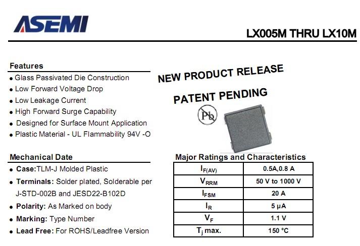 整流桥1A 1000V LX10M ASEMI规格参数书