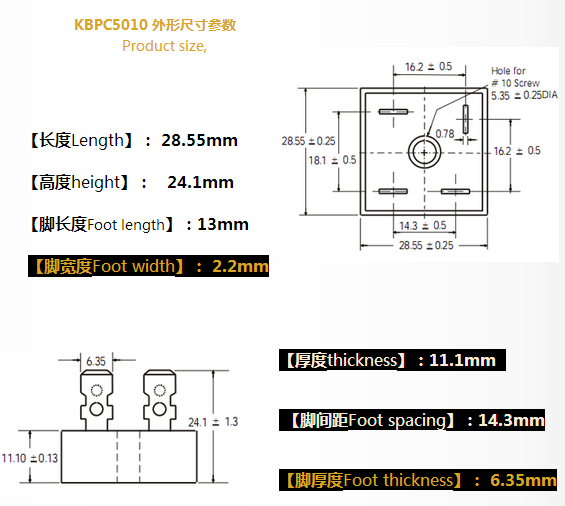 SEMI常用发电机整流桥的作用 接法图片和四脚整流桥电路图分析图片