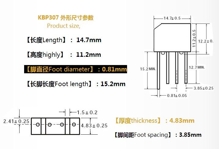 kbp307,asemi半导体教你认识这一款整流桥