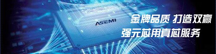KBPC310、KBPC610【ASEMI】期望超同行!